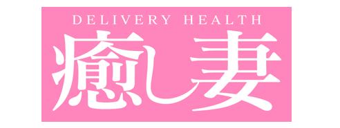 【公式】札幌癒し妻|札幌 すすきの 千歳 苫小牧 人妻 熟女 デリバリーヘルス デリヘル